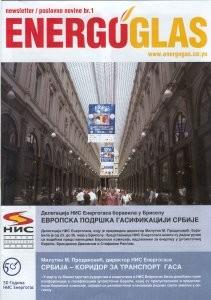 Prvi broj newsletter-a Energogasa
